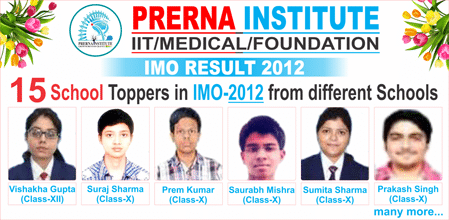 IMO Result 2012