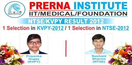 NTSE or KVPY Result 2012
