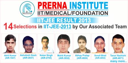 IIT JEE Result 2013