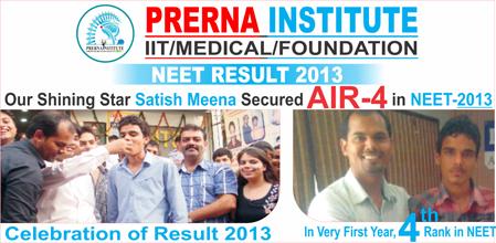 NEET AIR-1 Result 2013