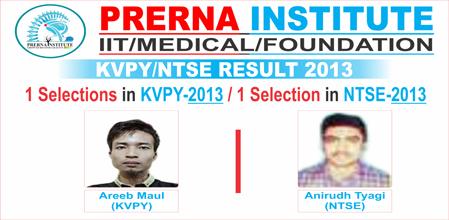 NTSE or KVPY Result 2013