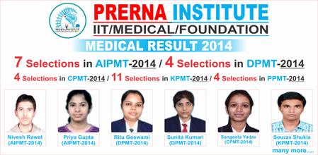 AIPMT Result 2014