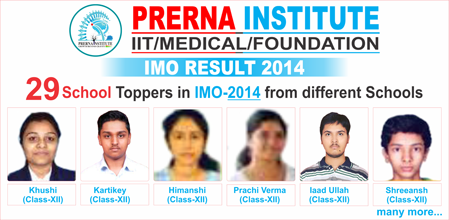 IMO Result 2014