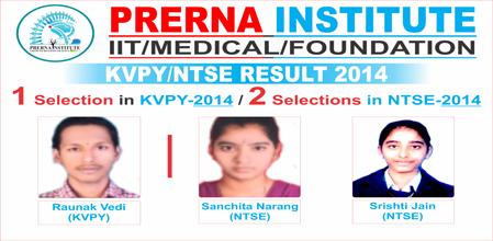 NTSE or KVPY Result 2014