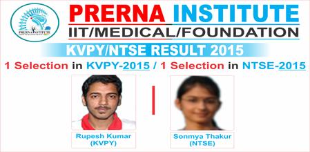 NTSE or KVPY Result 2015
