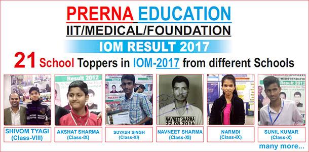 IOM Result 2017