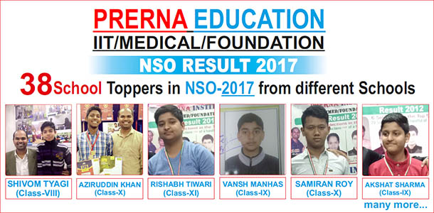 NSO Result 2017