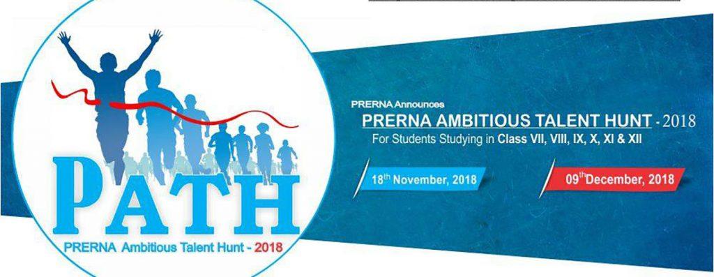 Prerna Ambitious Talent Hunt Exam (PATH) 2018