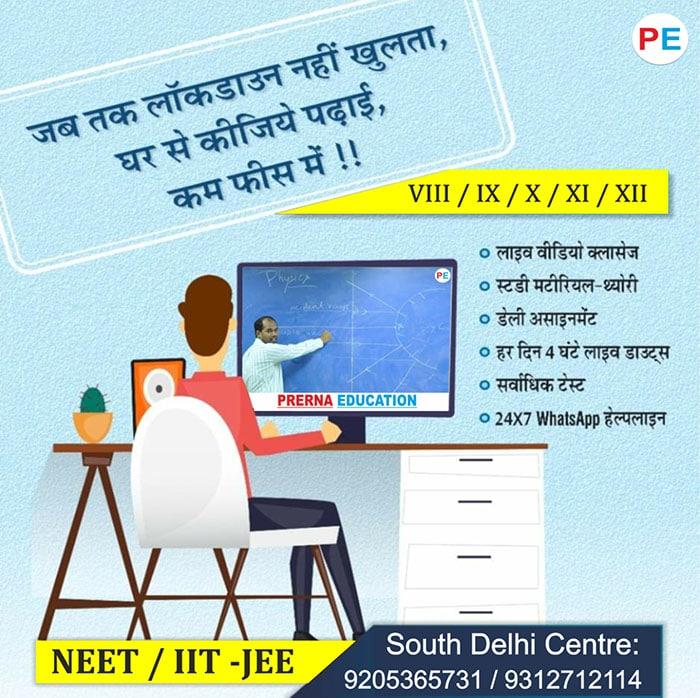 Online Coaching Classes For NEET | IIT-JEE